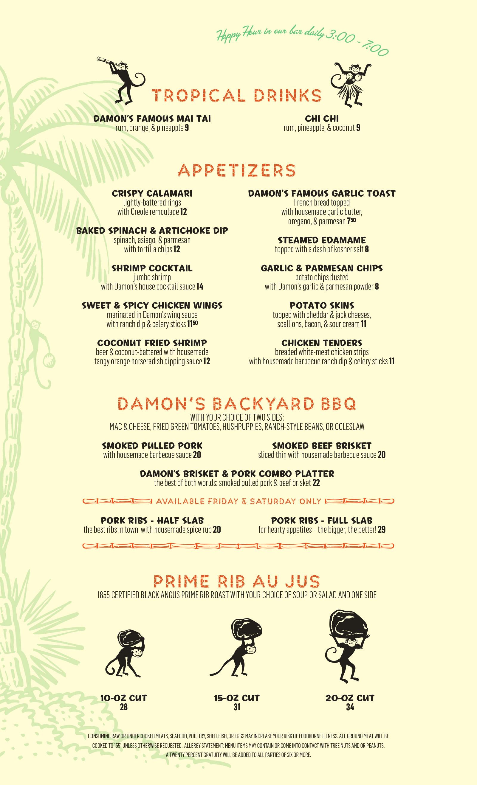 menu_dinner1