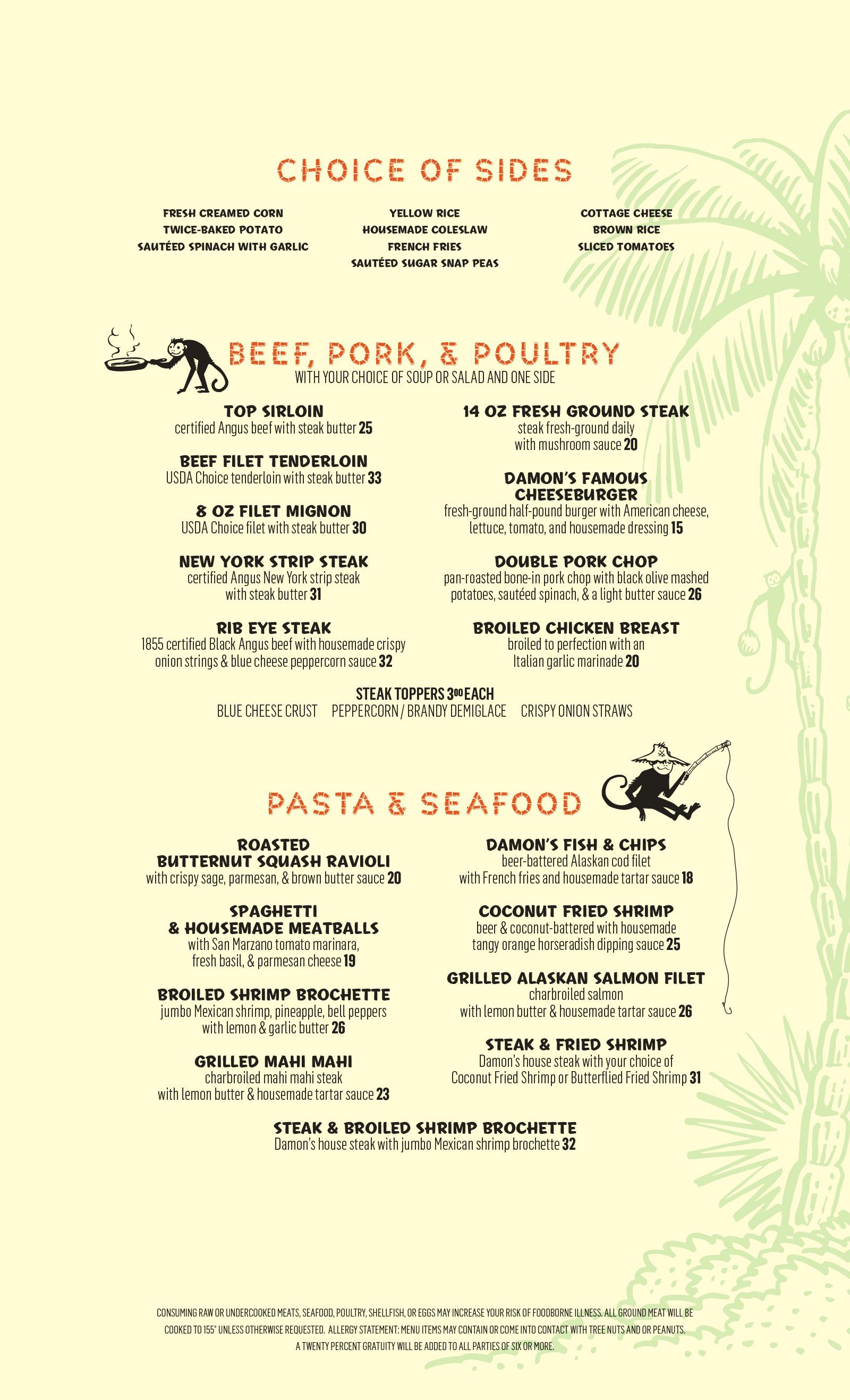 menu_dinner2