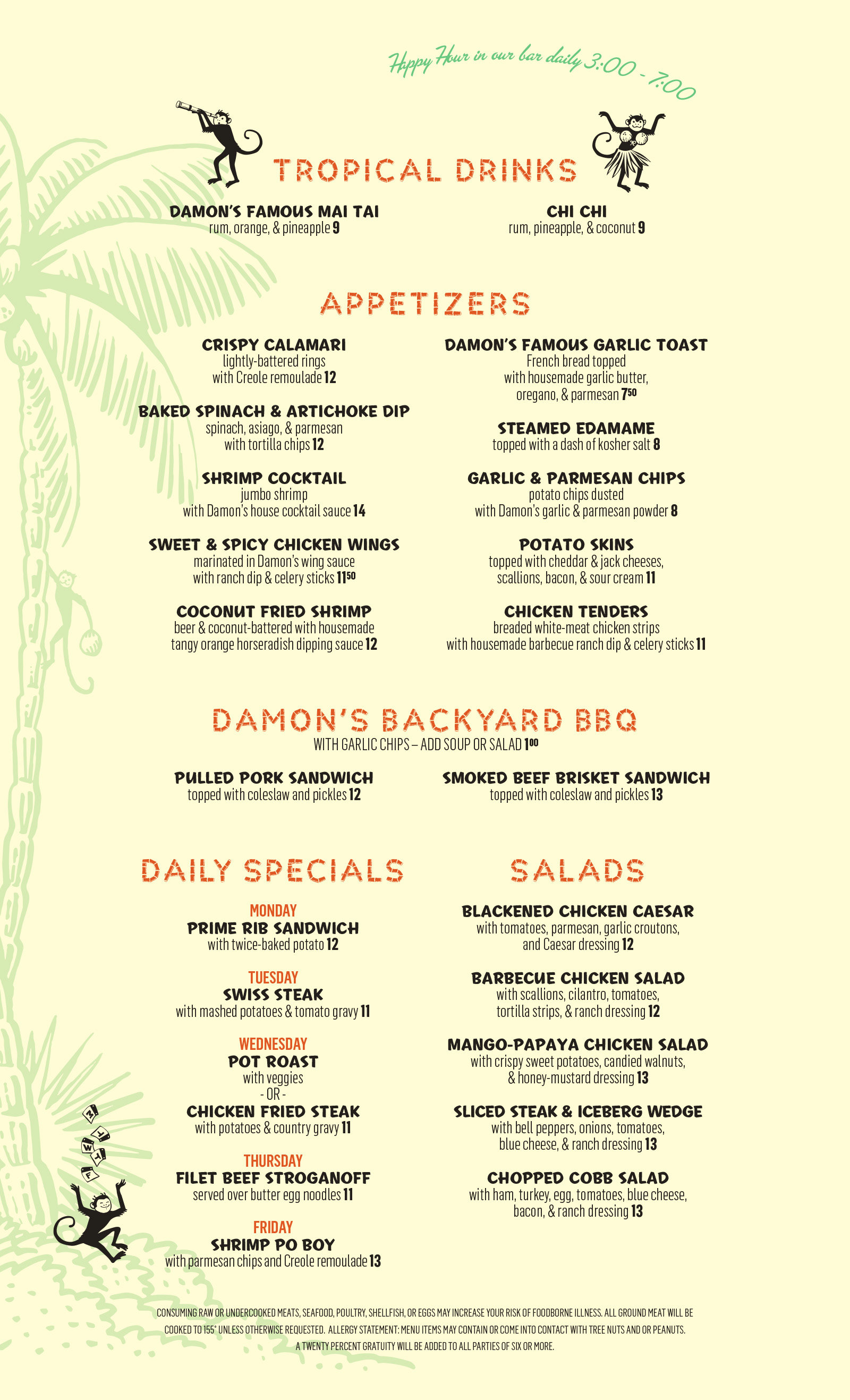 menu_lunch1